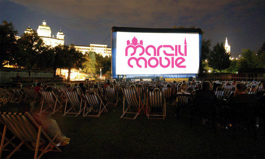 Marzili_Movie
